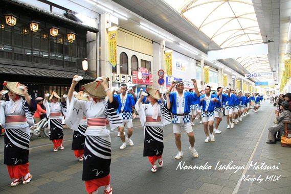 のんのこ街踊り5.jpg