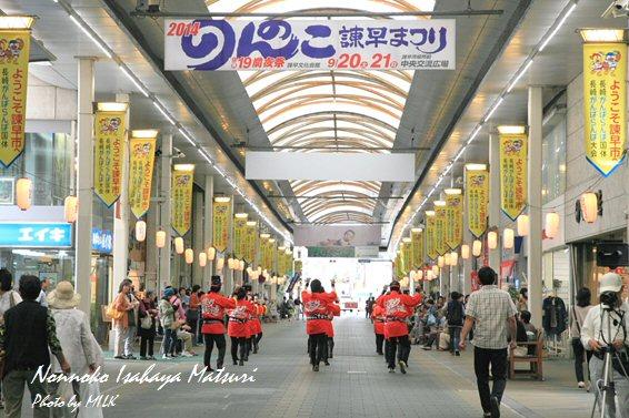 のんのこ街踊り6.jpg
