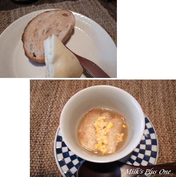 ルシエル_パン&スープ.jpg