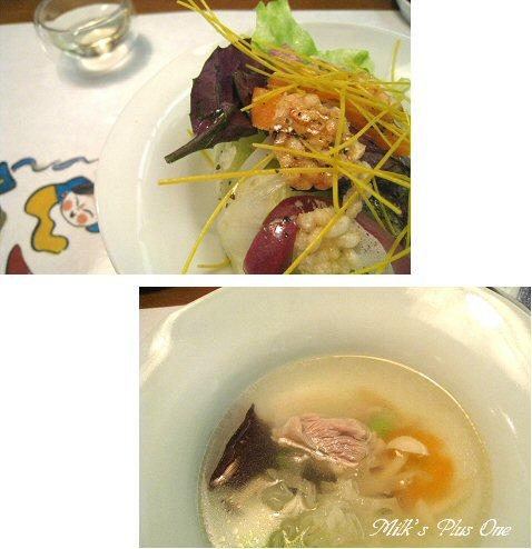 前菜&スープ.jpg