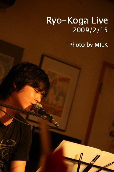 古賀涼Live「和」.jpg