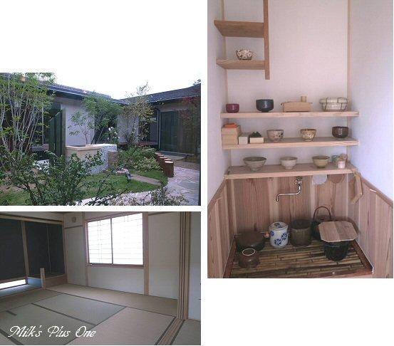 木のコトカフェ茶室.jpg