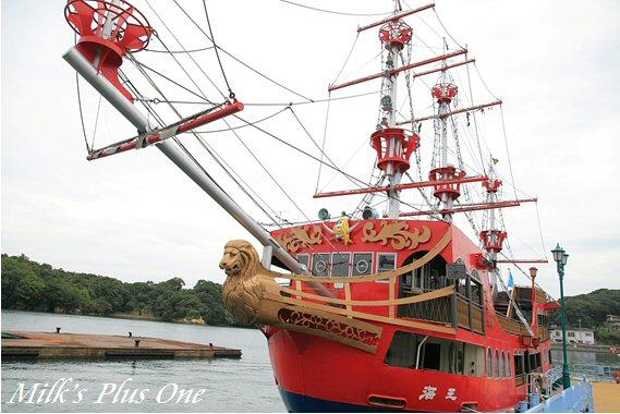 海賊船海王.jpg