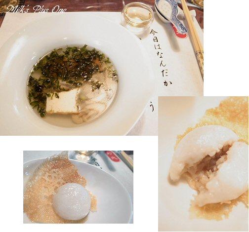 灯火_鶏スープ&百合根まんじゅう.jpg
