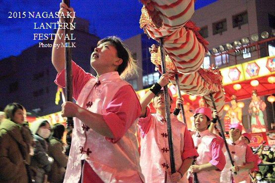 長崎ランタンフェスティバル2015_龍衆女子.jpg