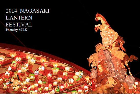 長崎ランタンフェスティバル_メインオブジェ馬1.jpg