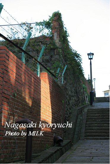 長崎居留地3.jpg