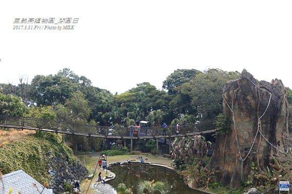 長崎県亜熱帯植物園閉園日22.jpg