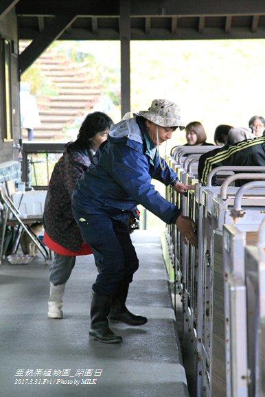 長崎県亜熱帯植物園閉園日30.jpg