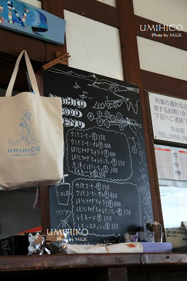 UMIHICO_メニュー表.jpg