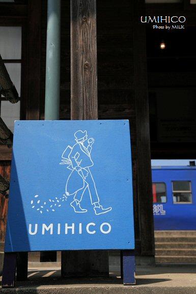 UMIHICO_看板.jpg