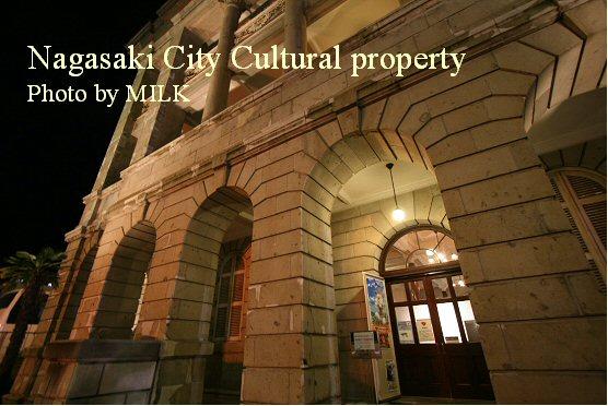 旧上海銀行記念館イメージ.jpg