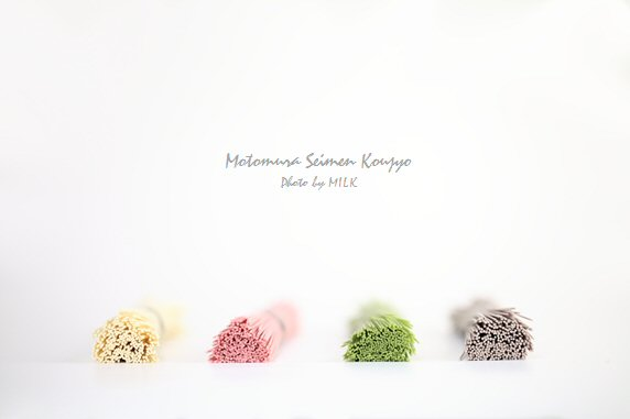 本村製麺工場_4色そうめん.jpg
