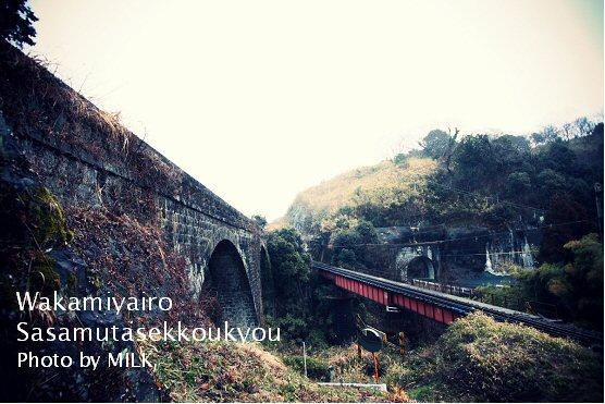 若宮井路笹無田石拱橋1.jpg