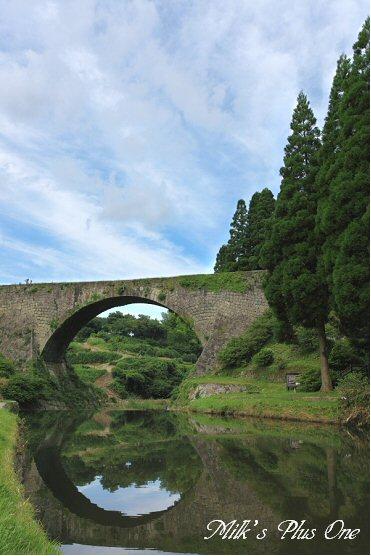 通潤橋1.jpg