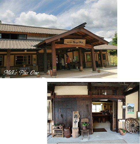 里の駅たにやま外観1.jpg