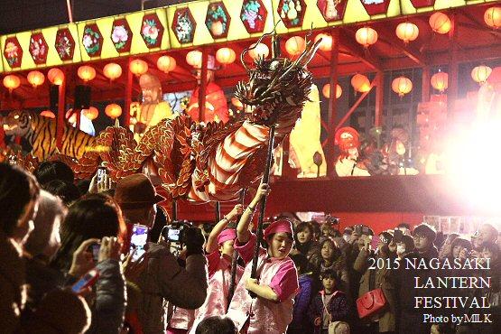 長崎ランタンフェスティバル2015_光の赤龍.jpg