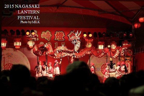 長崎ランタンフェスティバル2015_舞台.jpg