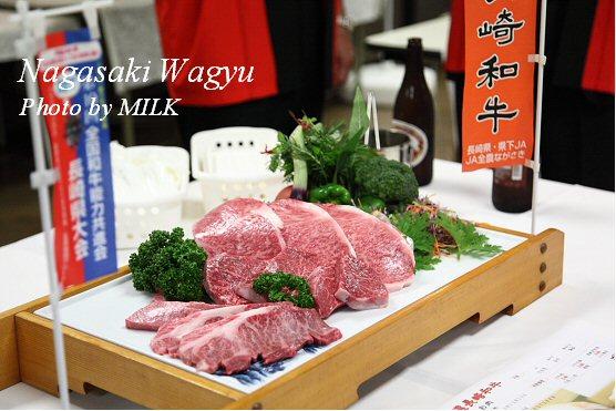 長崎和牛.jpg