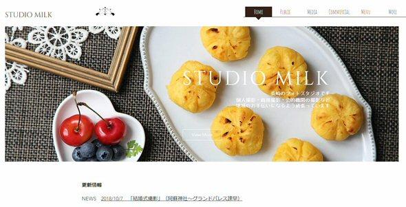 長崎女性カメラマンSTUDIO MILK.jpg