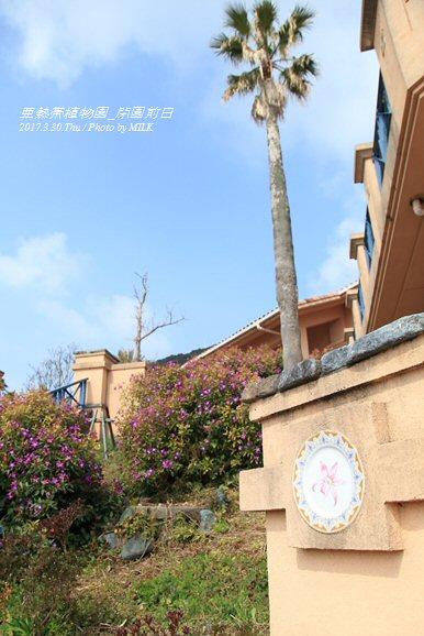 長崎県亜熱帯植物園閉園前日2.jpg