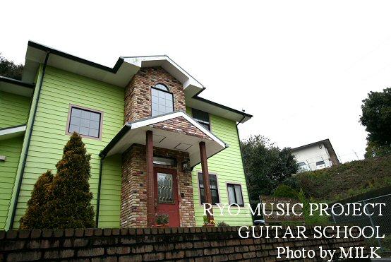RYO MUSIC PROJECT 1.jpg