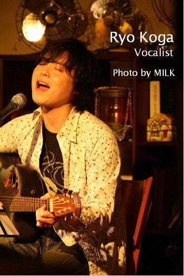 Ryo Koga 2.jpg