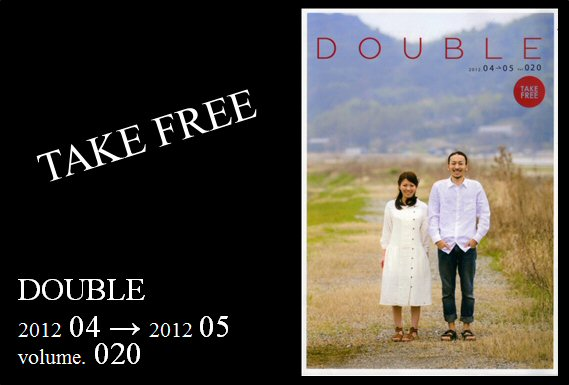double_vol.020.jpg